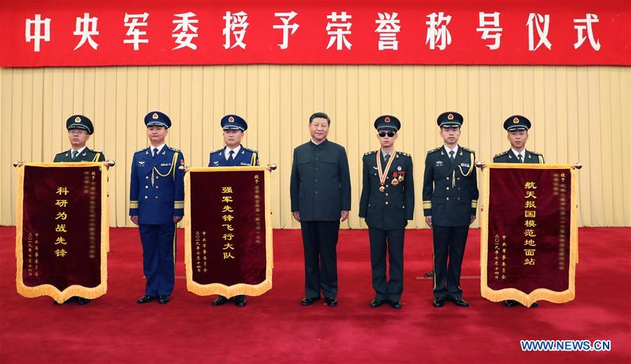 CHINA-BEIJING-CMC-SOLDIER-MILITARY UNITS-HONOR-CEREMONY (CN)