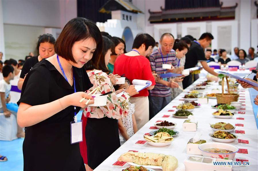 CHINA-HENAN-HEBI-RURAL CUISINE COMPETITION (CN)