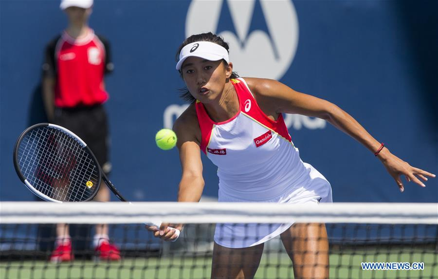 (SP)CANADA-TORONTO-TENNIS-ROGERS CUP-WOMEN'S SINGLES-QUALIFYING