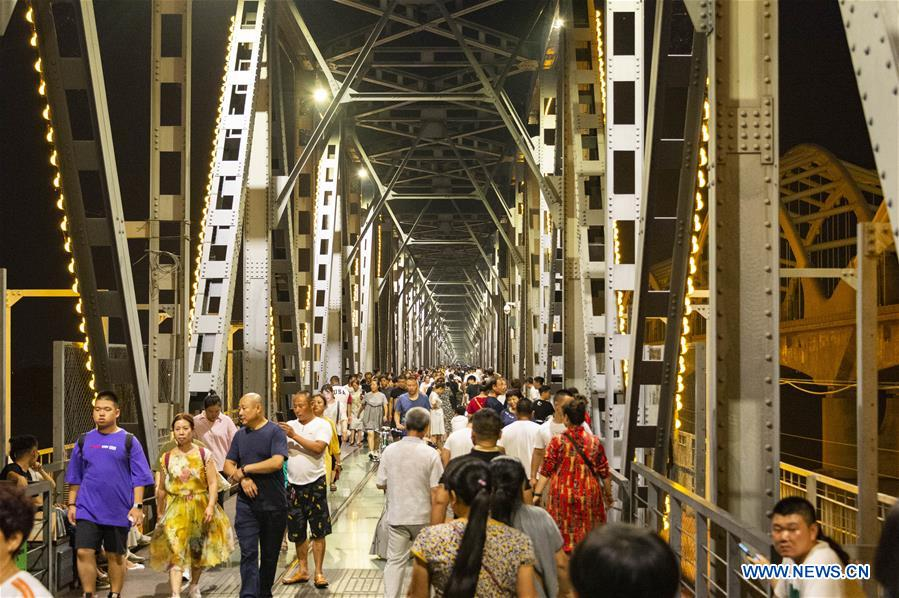 CHINA-HARBIN-RAILWAY BRIDGE-TOURISM(CN)