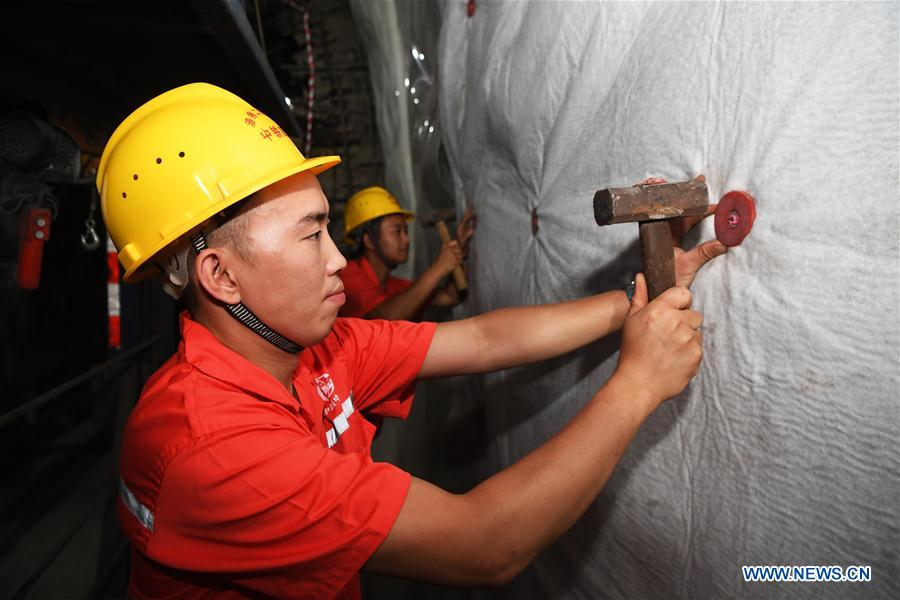 CHINA-CHONGQING-RAILWAY TUNNEL-COMPLETION (CN)