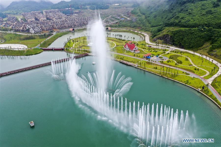CHINA-CHONGQING-NANTIAN LAKE-SCENERY (CN)