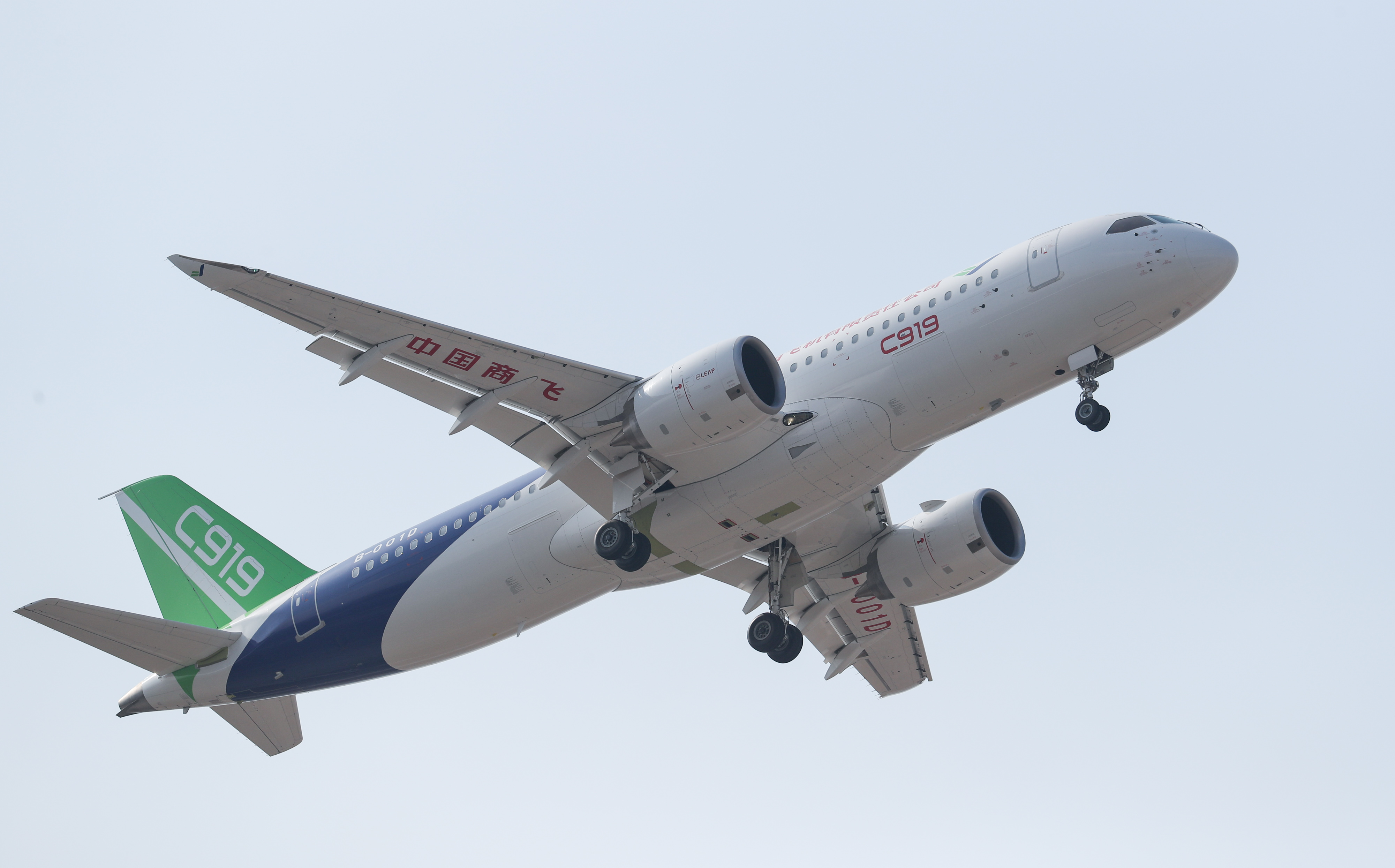 Commercial passenger operation planned in 2021 for China's homegrown C919 jetliner - Xinhua | English.news.cn