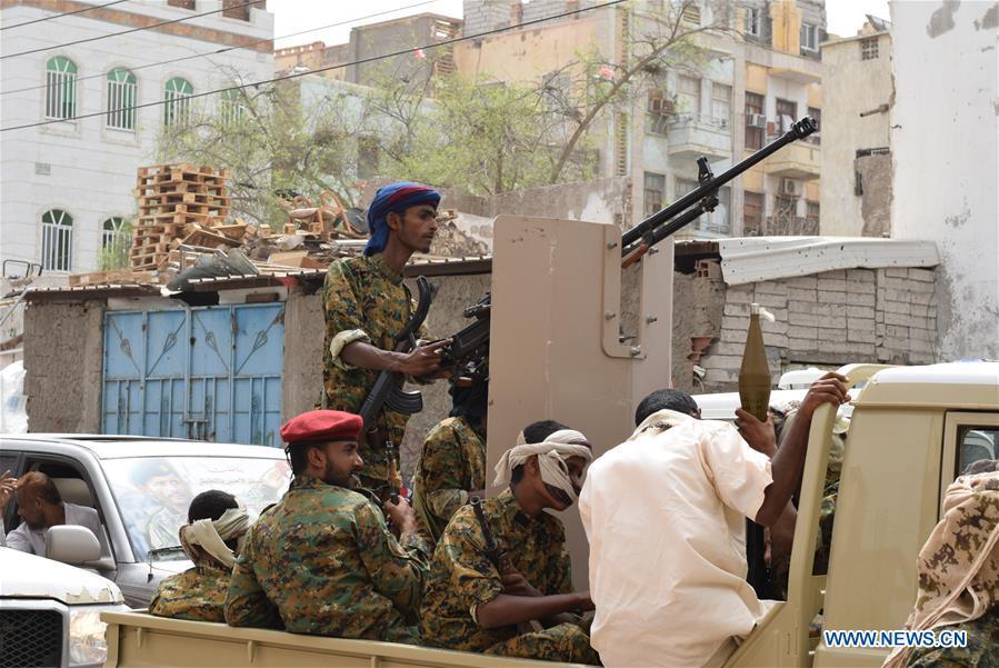 也门,亚丁 - 冲突