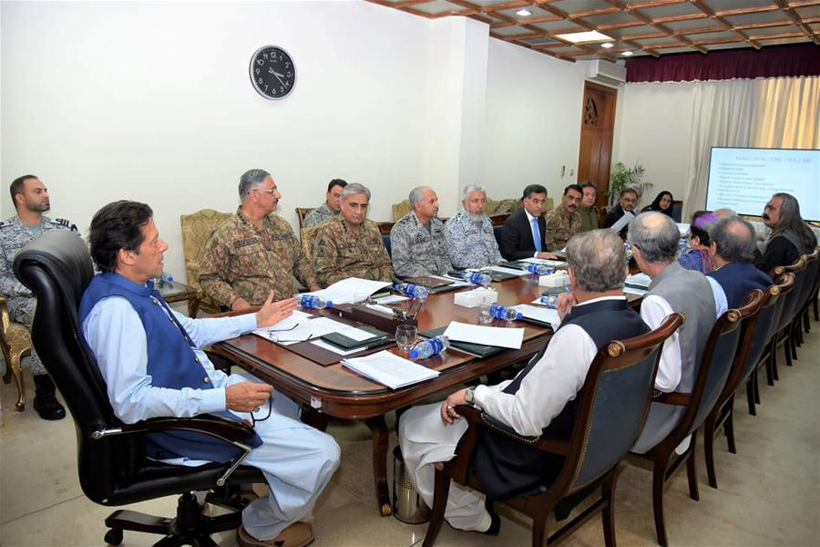 PAKISTAN-ISLAMABAD-INDIA-RELATIONS
