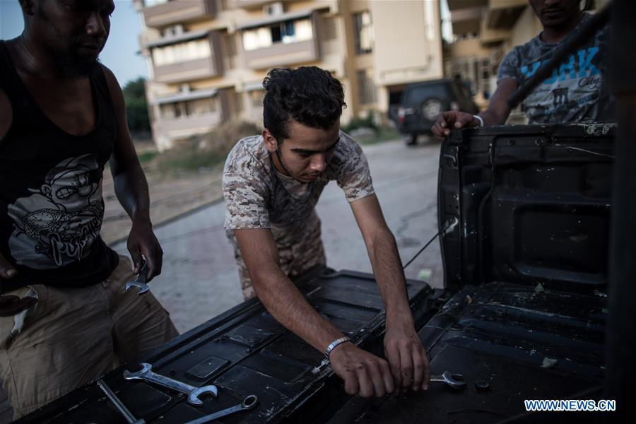 利比亚的黎波里冲突