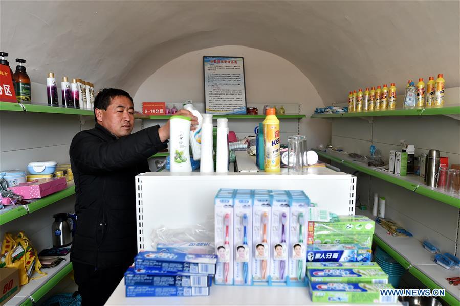 中国 - 农村居民 - 收入增长(CN)