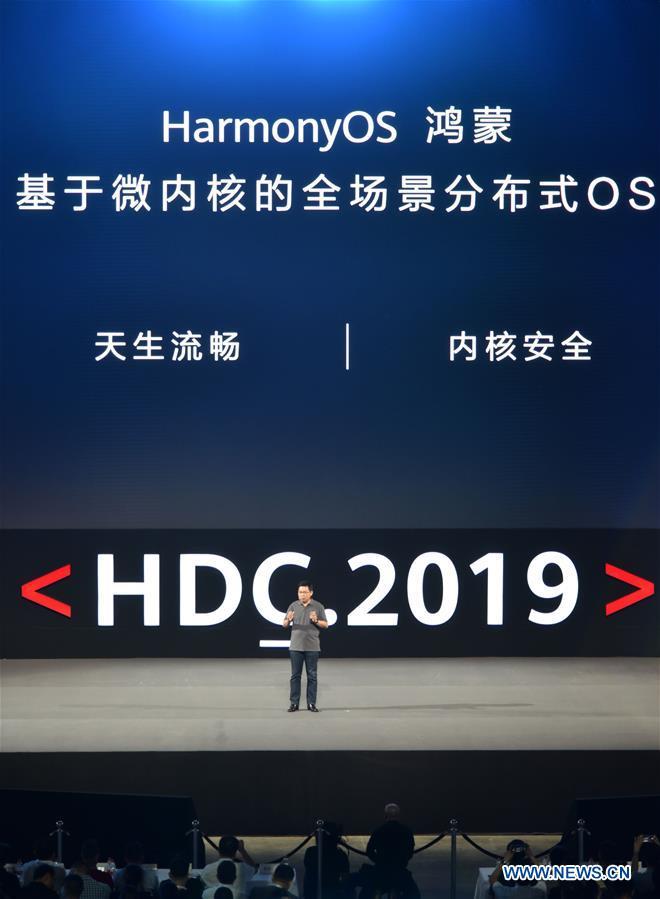 (SCI-TECH)CHINA-GUANGDONG-HUAWEI-HARMONYOS-LAUNCH(CN)