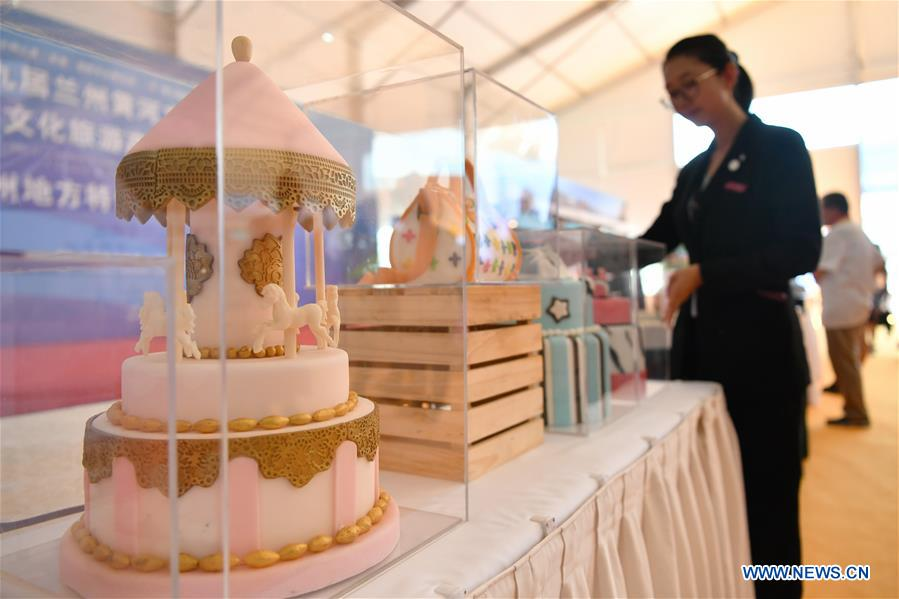 Local specialty food cuisine competition held in Lanzhou