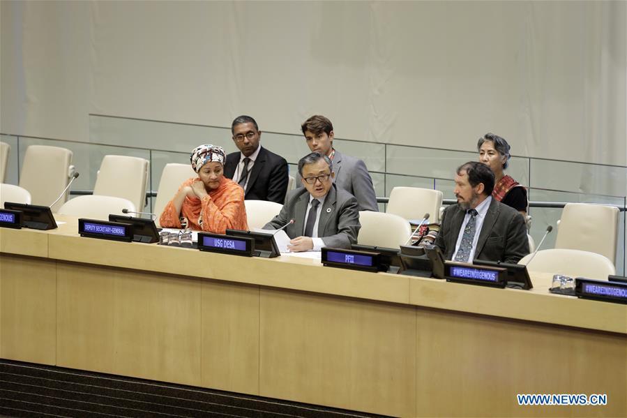 联合国国际日原住民