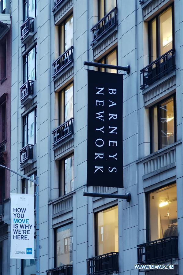 美国 - 纽约 - 零售 - 破产