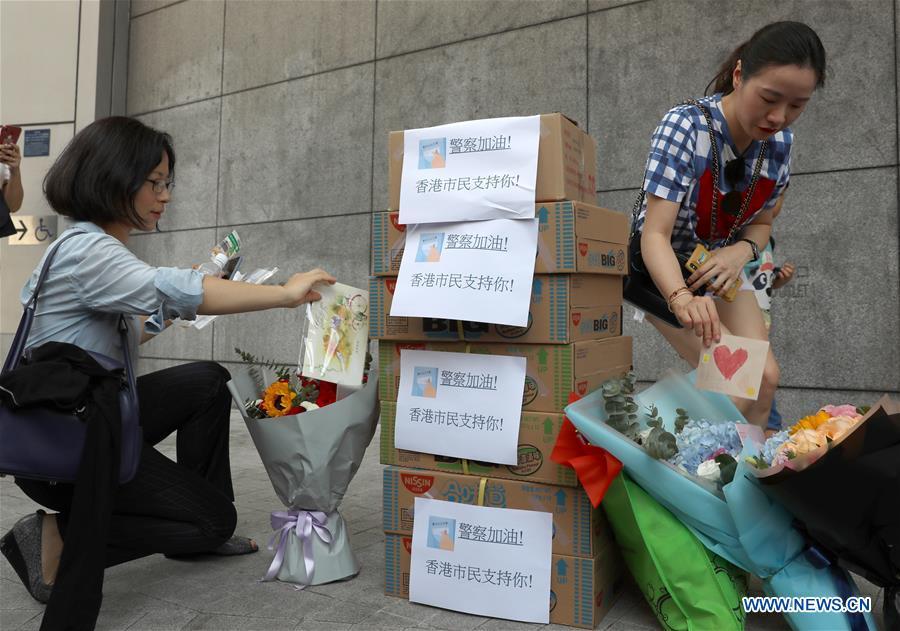 中国 - 香港居民 - 警察支持(CN)