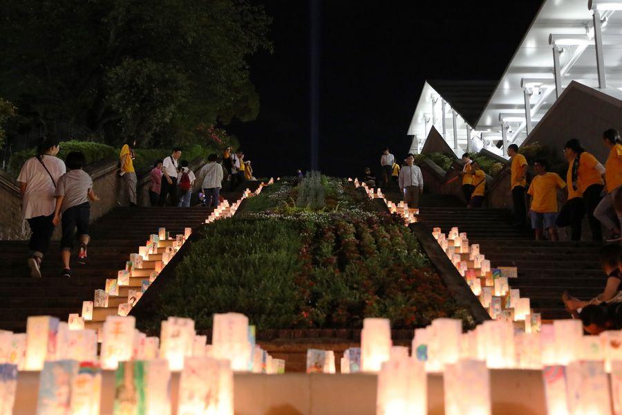 Japan urged to remember WWII atrocities as Nagasaki marks 74th anniversary of atomic bombing - Xinhua   English.news.cn
