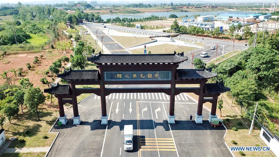 中国 - 江西写作业务(CN)