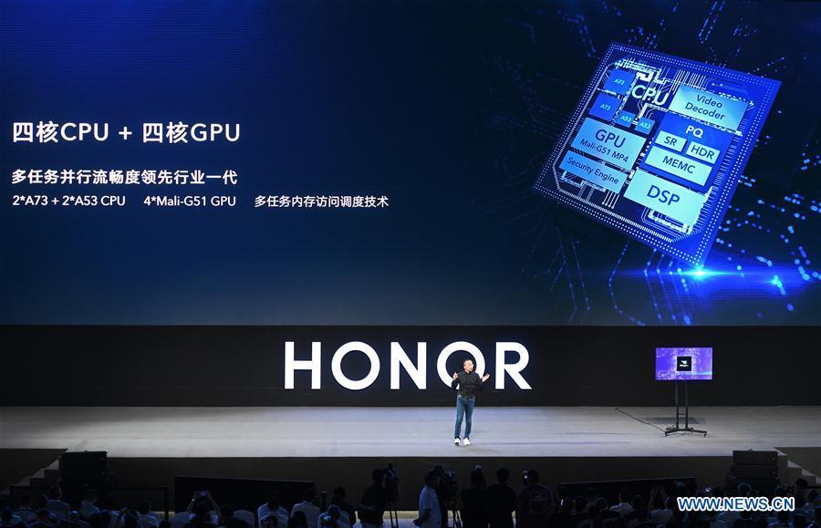 (SCI-TECH)CHINA-GUANGDONG-HUAWEI-HONOR VISION SERIES-HARMONYOS (CN)