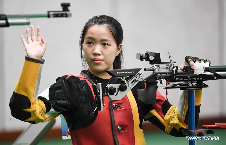 China wins gold in women's 10m air rifle at 2nd China Youth Games