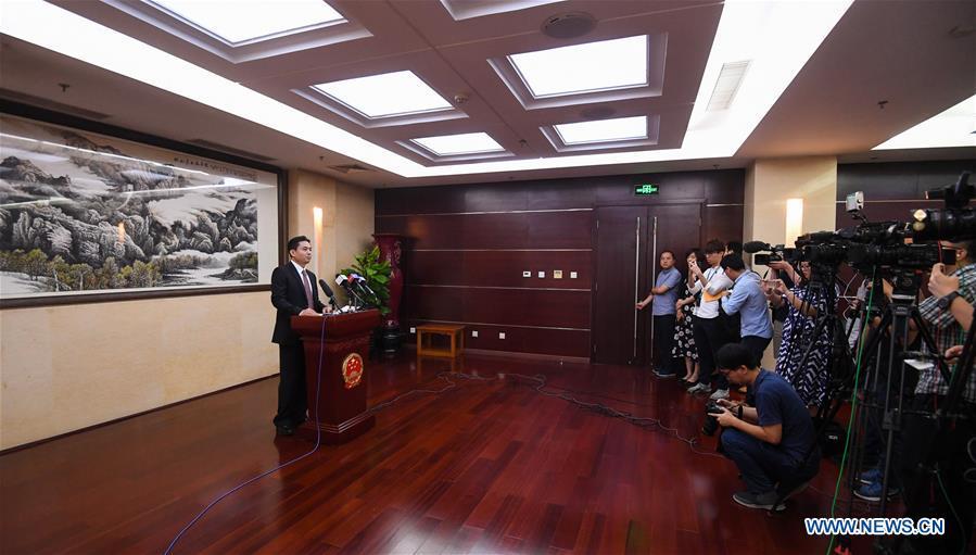 中国 - 北京 - 国家理事会 - 香港 - 骚乱 - 遏制(CN)