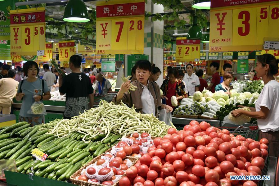 CHINA-SHANDONG-SHOUGUANG-VEGETABLE-SUPPLY (CN)