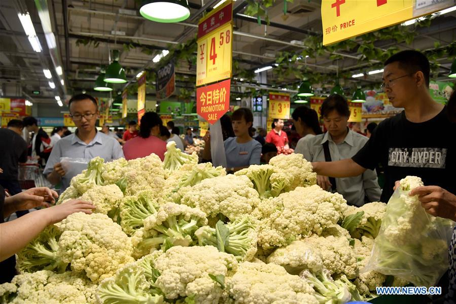 CHINA-SHANDONG-SHOUGUANG-VEGETABLE-SUPPLY (CN)
