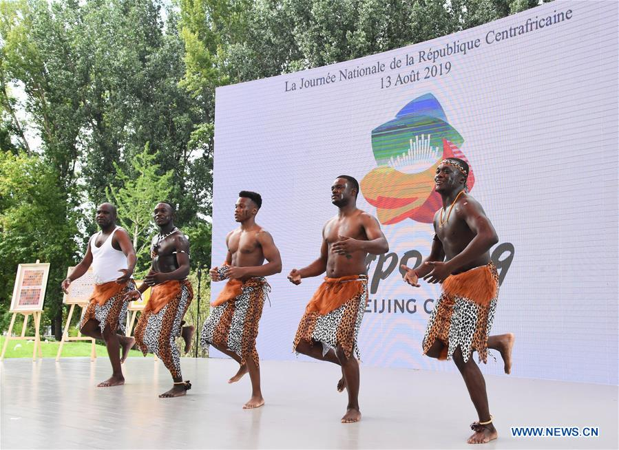 CHINA-BEIJING-HORTICULTURAL EXPO-CENTRAL AFRICAN REPUBLIC DAY (CN)