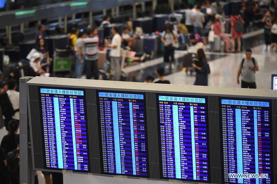 CHINA-HONG KONG-AIRPORT (CN)