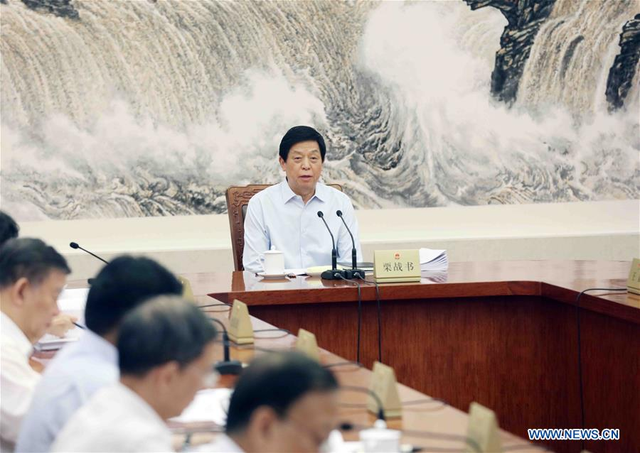 �ybi��,y.�_china\'s top legislature schedules bi-monthly session