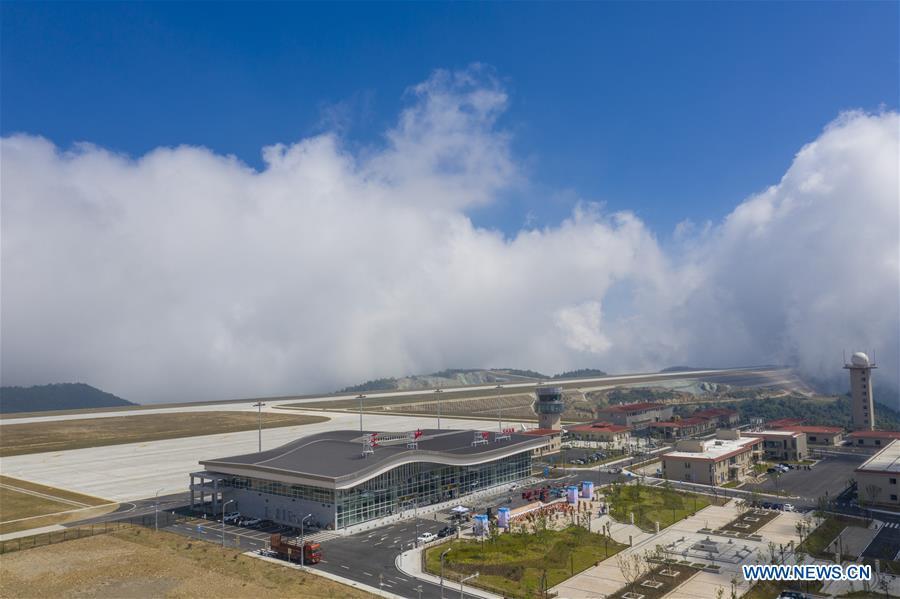 中國 - 重慶 - 武山機場運營(CN)