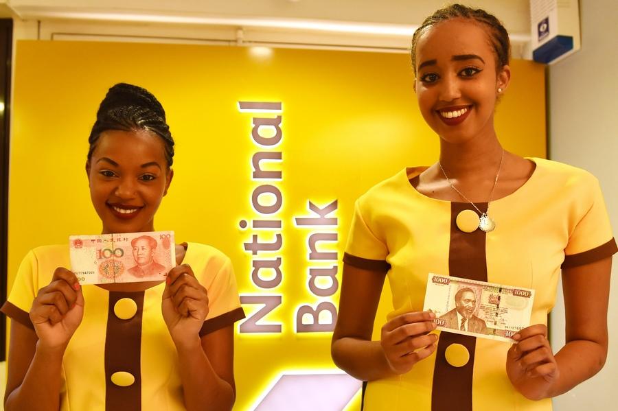 Kenyan bank eyes representative office in China - Xinhua | English.news.cn