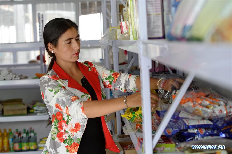 中国 - 新疆 - 喀什噶尔 - 重新定居 - 新生活(CN)