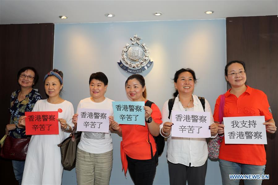 CHINA-HONG KONG-RESIDENTS-POLICE-SUPPORT (CN)
