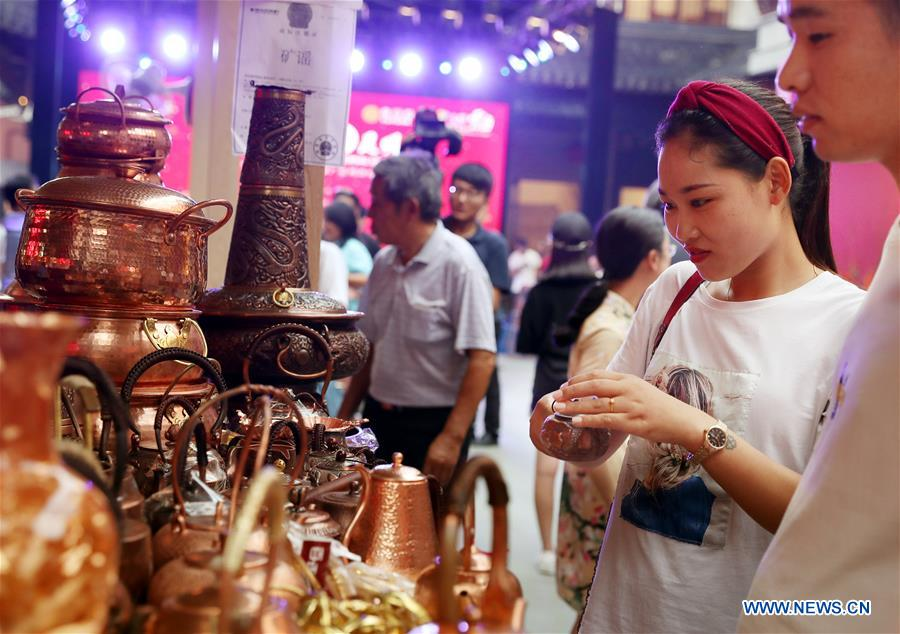 CHINA-SHANGHAI-YUNNAN-TOURISM PROMOTION (CN)