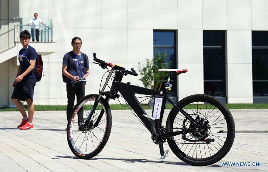 CHINA-BEIJING-ROBOTICS-COMPETITION (CN)
