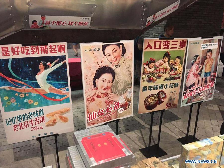 (BeijingCandid)CHINA-BEIJING-WANGFUJING-OLD BEIJING EXHIBITION (CN)
