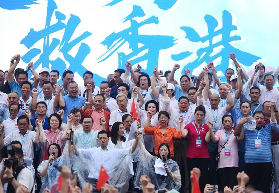 CHINA-HONG KONG-OPPOSITION TO VIOLENCE-RALLY (CN)