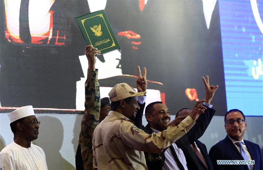 SUDAN-KHARTOUM-TRANSITIONAL PERIOD DOCUMENTS-SIGNING