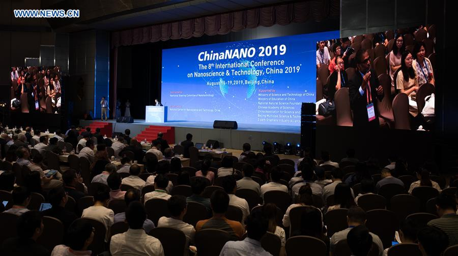 CHINA-BEIJING-NANOSCIENCE-INT'L CONFERENCE (CN)