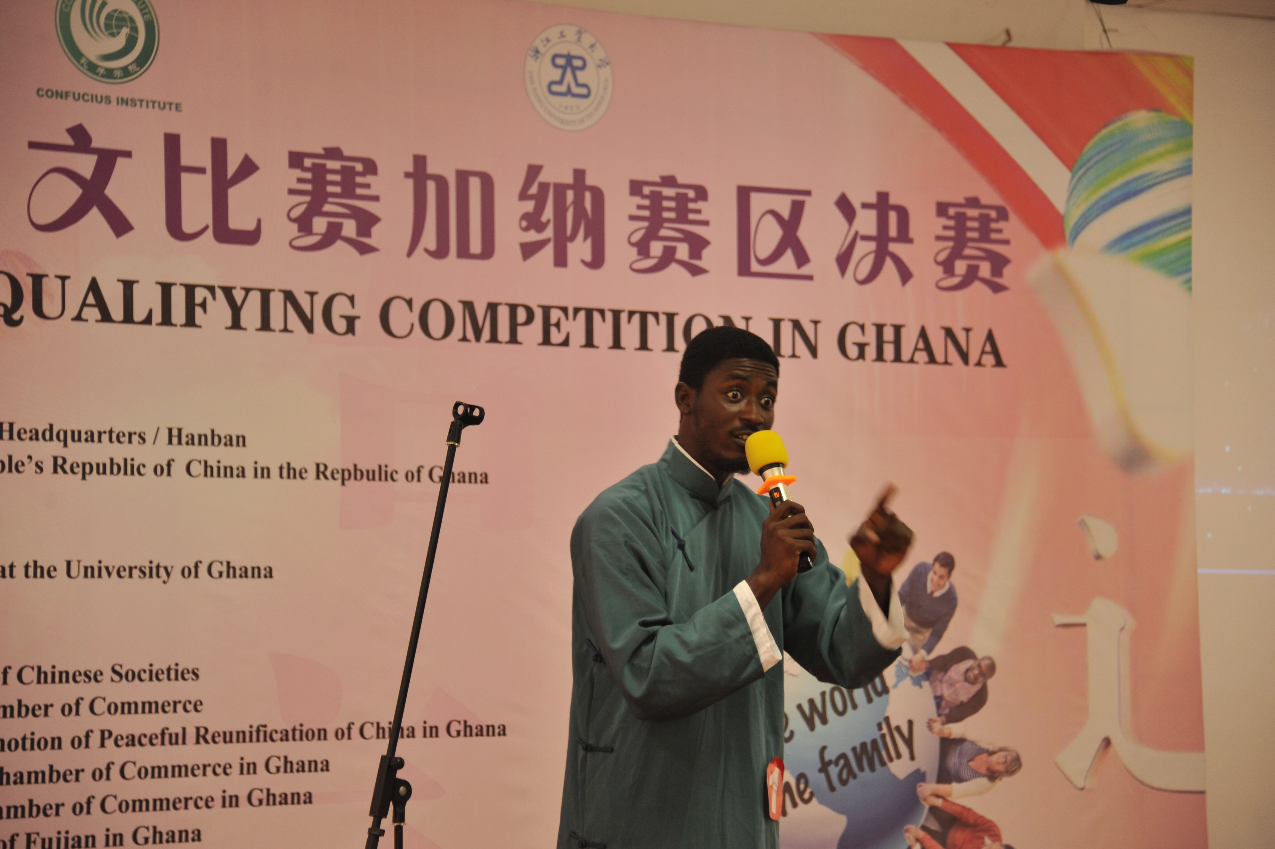 Feature: Learning Chinese language increasingly popular among young Ghanaians - Xinhua | English.news.cn