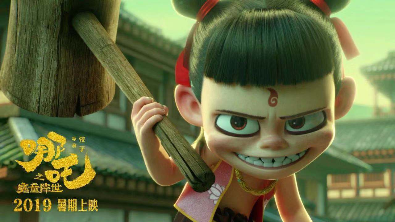 """Ne Zha"" continues dominating Chinese mainland box office - Xinhua   English.news.cn"
