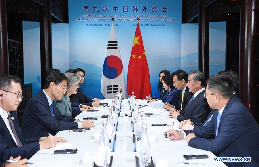 CHINA-BEIJING-WANG YI-ROK FM-MEETING(CN)