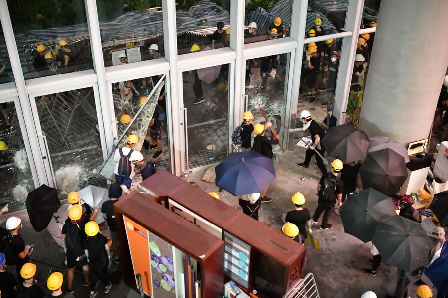 Xinhua Headlines: How external forces have inflamed tensions in Hong Kong - Xinhua   English.news.cn