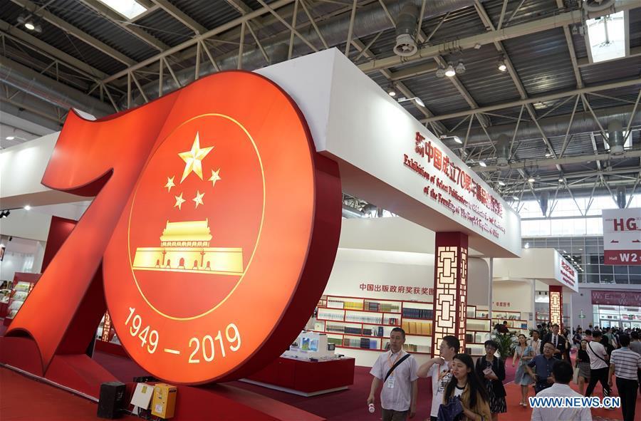 CHINA-BEIJING-BOOK FAIR (CN)