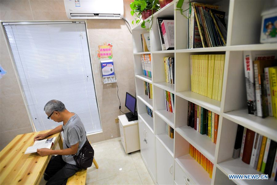 CHINA-HUNAN-CHANGSHA-PUBLIC FACILITY (CN)