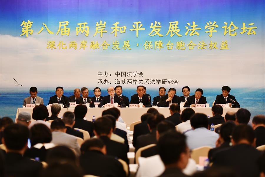 中国 - 天津 - 刘杰仪 - 跨海峡论坛(CN)