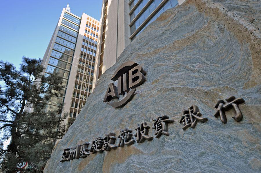 Serbia officially joins AIIB - Xinhua | English.news.cn
