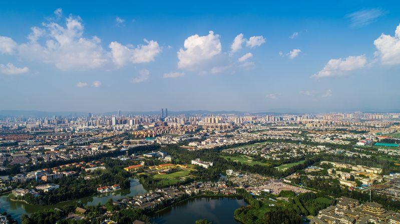 Bird's Eye of Kunming, Yunnan - Xinhua | English.news.cn