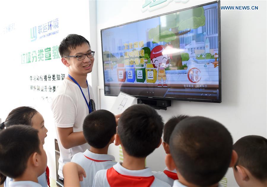 中国 - 杭州 - 垃圾分类 - 宣传(CN)