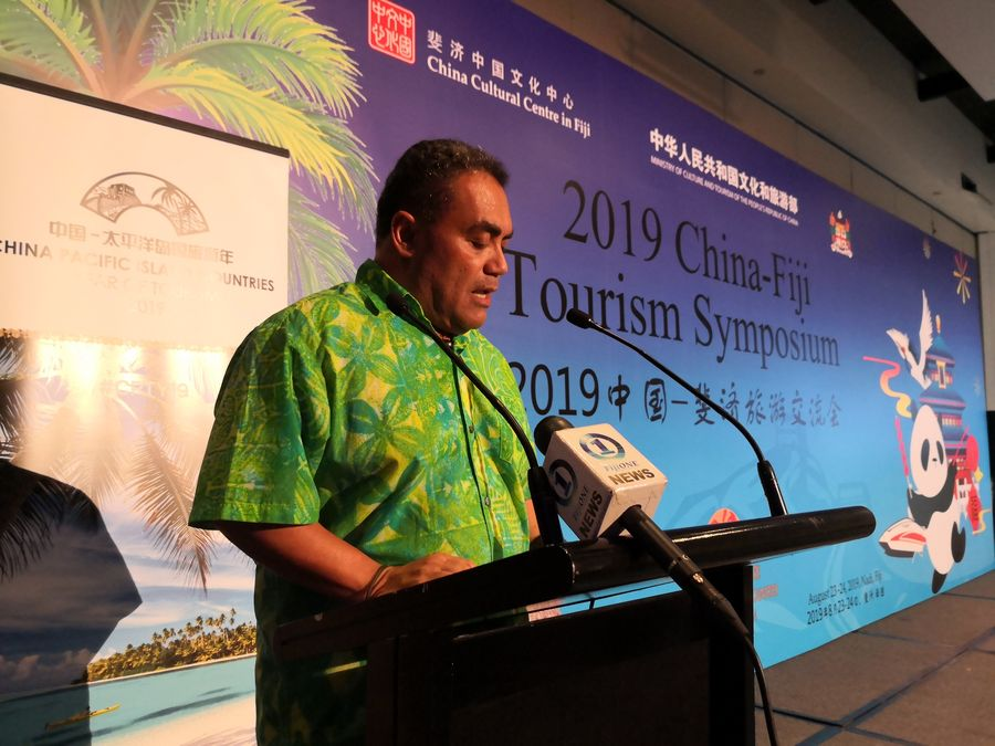Chinese tourists key to sustainable development of South Pacific's tourism industry: tourism official - Xinhua | English.news.cn