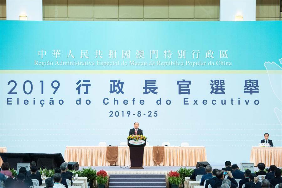 中国 - 澳门 - 第五届CE-HO IAT SENG选举(CN)