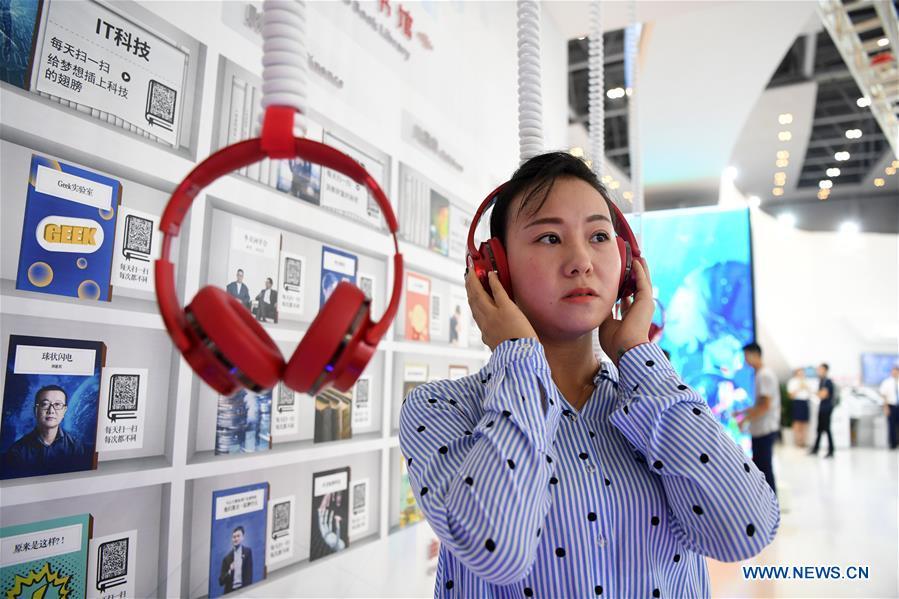 CHINA-CHONGQING-SMART CHINA-EXPO (CN)