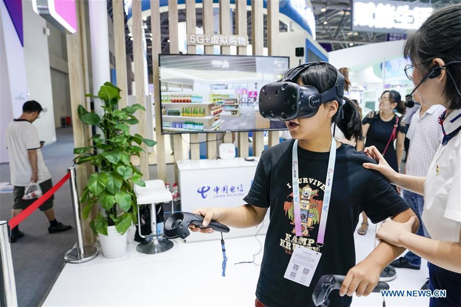 CHINA-CHONGQING-SMART CHINA-EXPO-5G-TECHNOLOGY (CN)
